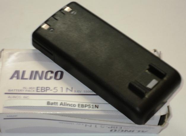 Batt Alinco EBP51N
